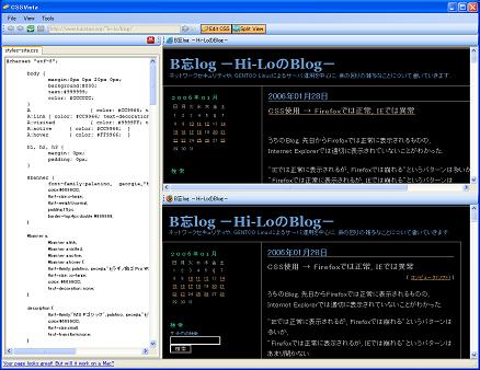 CSSVista_screenshot_thumbnail.PNG